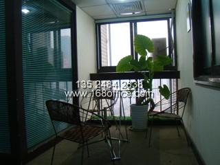 联合大厦商务中心-上海普陀商务中心