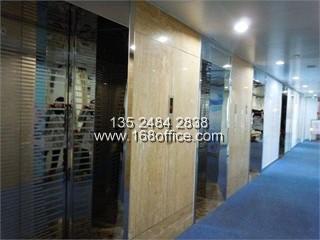 东淮海国际大厦-黄浦办公楼