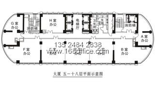 东吴证券大厦-上海黄浦写字楼