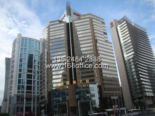 中国船舶大厦-上海浦东写字楼
