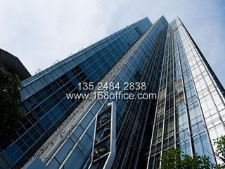 创兴金融中心-上海黄浦联合办公