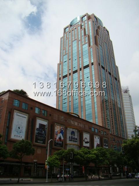 新虹桥中心大厦-长宁写字楼