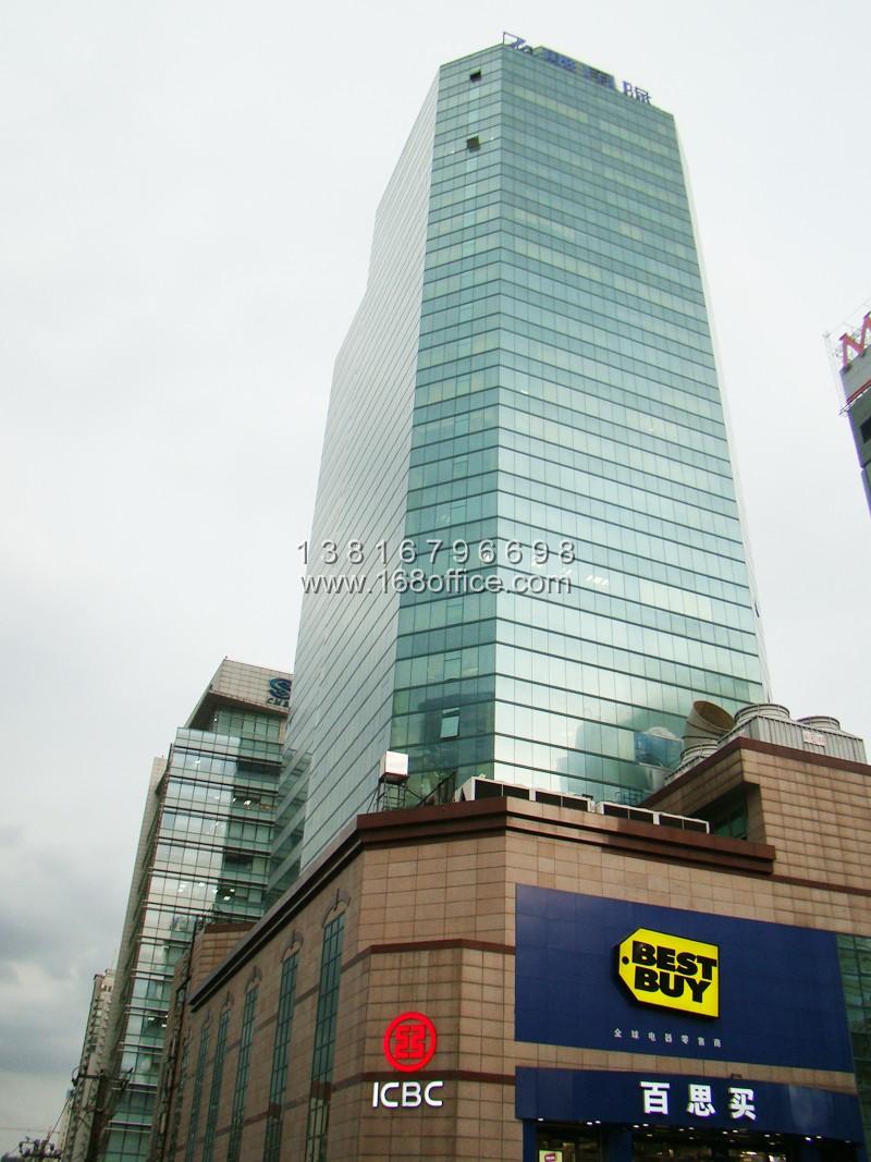 飞雕国际大厦商务中心(上海徐汇商务中心)