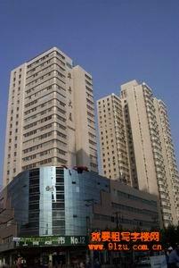 华舟办公楼