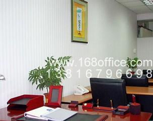 远东国际广场商务中心(上海长宁商务中心)