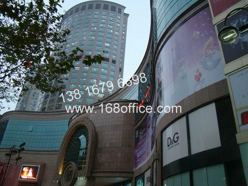 大上海时代广场商务中心(上海卢湾商务中心)
