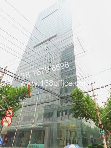 嘉华中心商务中心